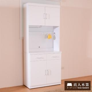 【日本直人木業傢俱】SUNNE簡單生活 82CM餐櫃組