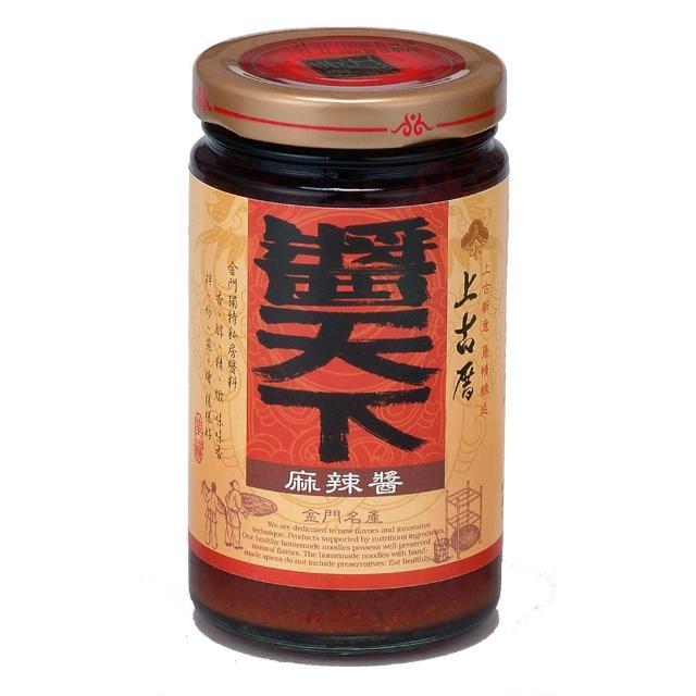 【聖祖食品】上古厝麻辣醬(220g)
