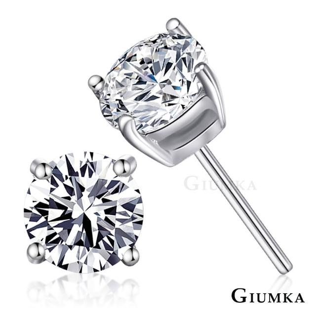 【GIUMKA】925銀 八心八箭 晶鑽四爪夾鑲耳環 MF3023(8MM)