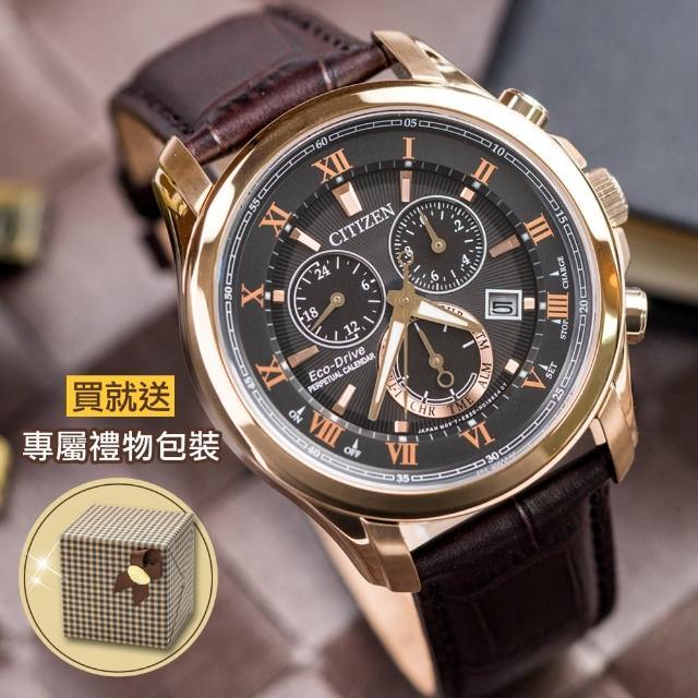 站長推薦-【CITIZEN 星辰】亞洲限定光動能萬年曆腕錶-黑x金框(BL5542-07E)