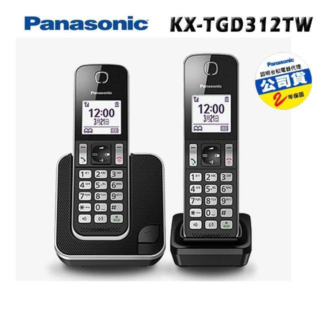 【Panasonic 國際牌】KX-TGD312 TW DECT雙子機中文數位無線電話