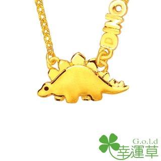 【幸運草金飾】想見你 鋯石+黃金 鎖骨鍊墜(金重 1.00錢±0.07)