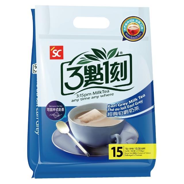 【3點1刻】經典伯爵奶茶(15入/袋)