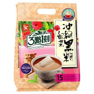 【3點1刻】世界風情 沖繩黑糖奶茶(15入/袋)