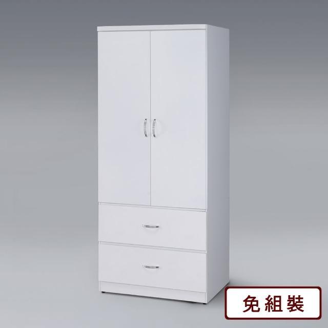 【Homelike】米蘭白色衣櫃2.5x6尺