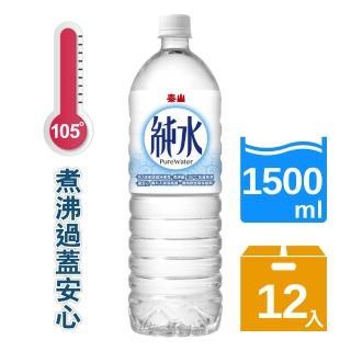 【泰山】純水1500ml(12入/箱)