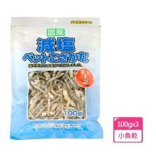 【日本藤澤】貓零食-減鹽小魚乾 100g(3包)