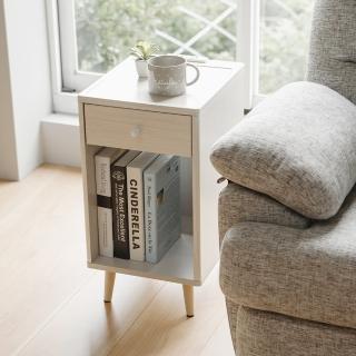 【樂活主義】艾亞倫附插座多功能邊櫃/書報櫃/邊桌