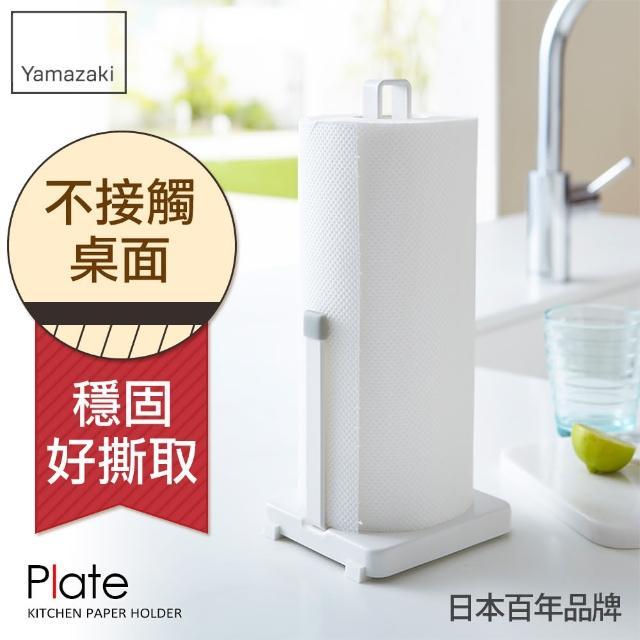 【日本YAMAZAKI】Plate廚房紙巾架