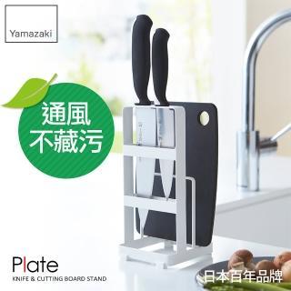 【日本YAMAZAKI】Plate刀具砧板架