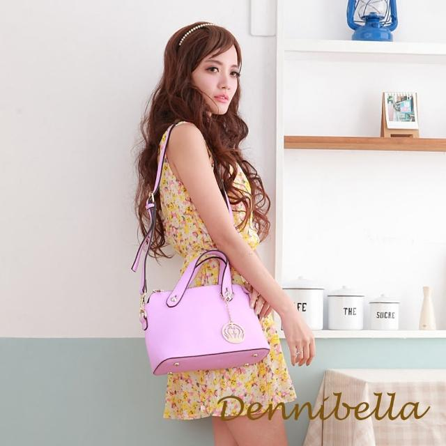 【Dennibella 丹妮貝拉】真皮斜背波士頓包-紫(4D170681333)