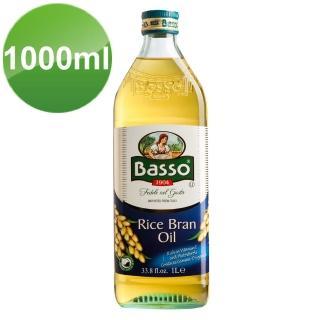 【BASSO 巴碩】義大利純天然玄米油 1公升