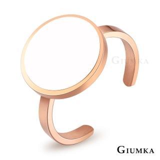 【GIUMKA】戒指尾戒 鈦鋼 糖果 開口C型戒 韓劇相似款 MR5019(玫金A款)