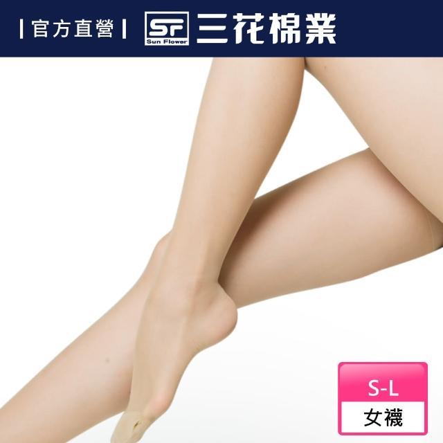 【SunFlower三花】2000-三花超高彈性褲襪-膚色3號(絲襪/女襪)