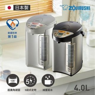 【象印】4公升SuperVE超級真空保溫熱水瓶(CV-DSF40)