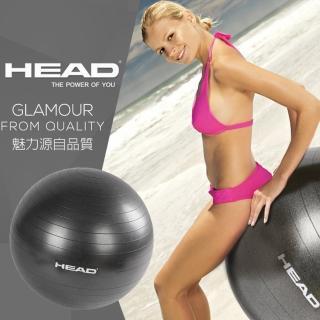 【HEAD 海德】專業防爆瑜珈球/抗力球(65cm)
