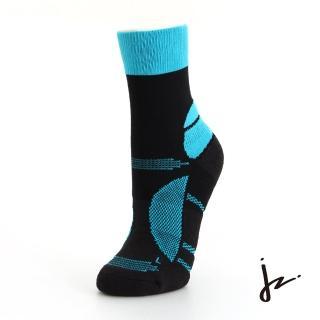 【JZ】萊卡彈力無限專業運動機能登山襪22-25cm(藍)