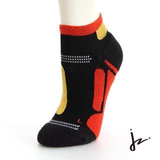 【JZ】萊卡彈力無限專業運動機能慢跑襪22-25cm(橘)