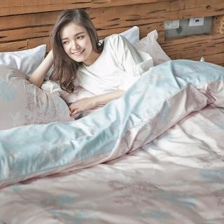 【戀家小舖】精梳棉單人三件式床包被套組(夢遊愛麗絲)