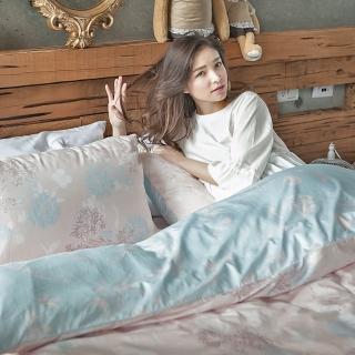 【戀家小舖】精梳棉雙人四件式床包被套組(夢遊愛麗絲)