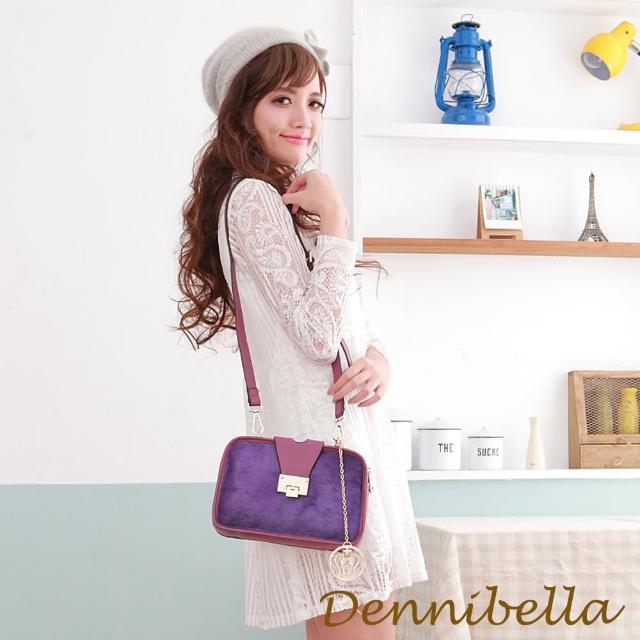 【Dennibella 丹妮貝拉】真皮斜背馬毛包-紫(4D170881203)