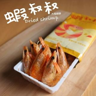 【蝦叔叔】大尾蝦酥 25g(現貨嘗鮮單包裝)