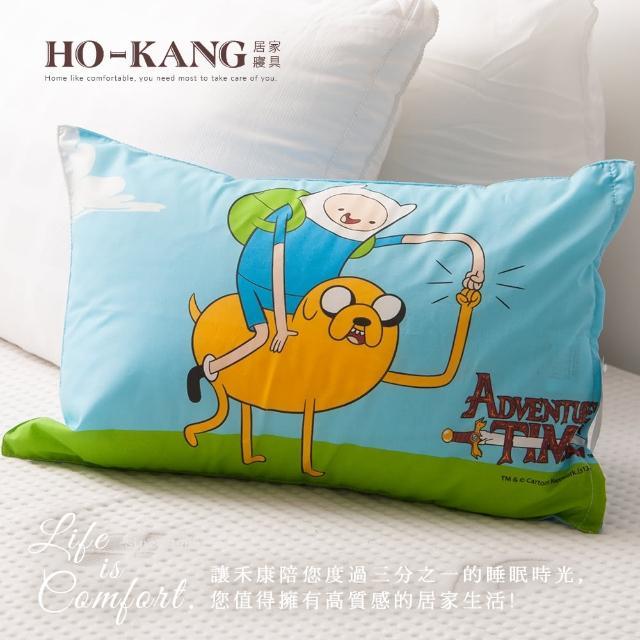 【HO KANG】兒童小枕(老皮玩伴)