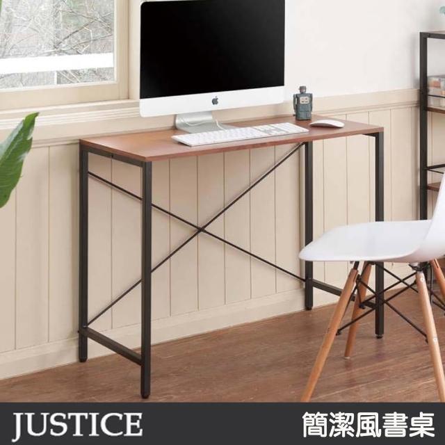 【C&B】Justice系列簡潔風書桌
