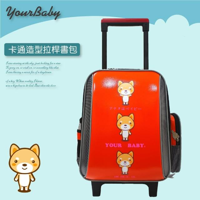 【Your Baby 優寶貝】台灣製 多功能輕量防潑水 可愛柴犬造型 拉桿後背書包(橘色)