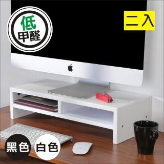 【BuyJM】低甲醛仿馬鞍皮雙層桌上置物架/螢幕架2入組(2色)