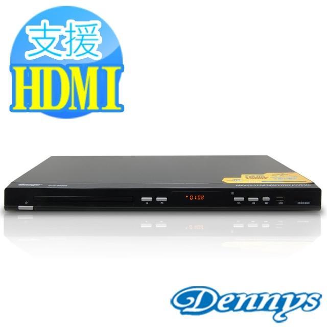 【Dennys】USB/SD/HDMI/DVD播放器(DVD-8900B)