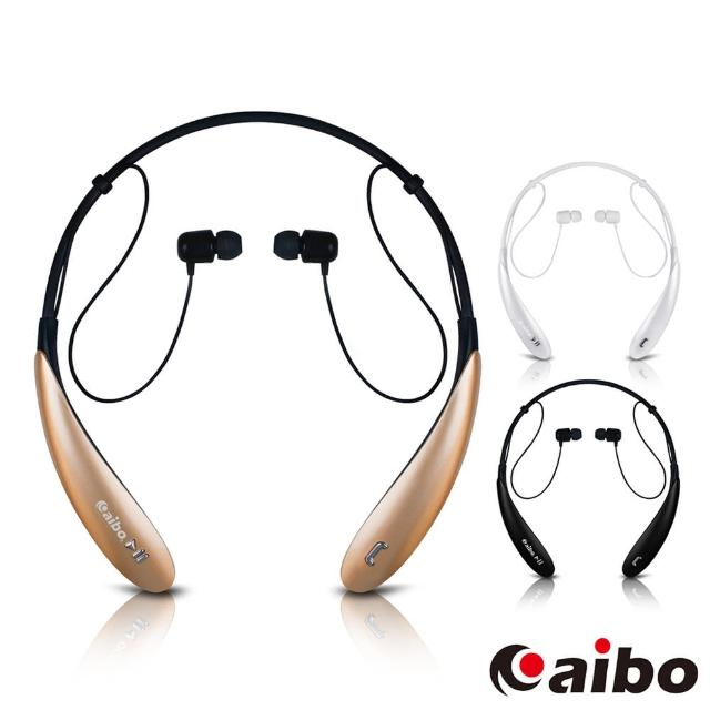 【aibo】BT800 運動型頸掛式藍牙耳機麥克風(Bluetooth 4.0)