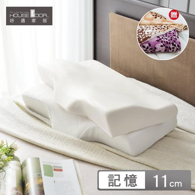 【House Door】親水性模塑天絲記憶枕-護頸枕(2入)