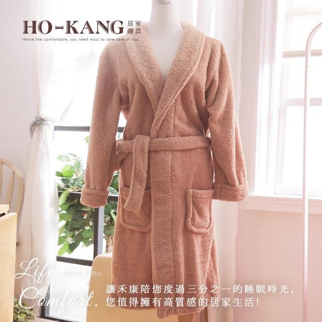 【HO KANG】飯店專用睡浴袍(咖-M)