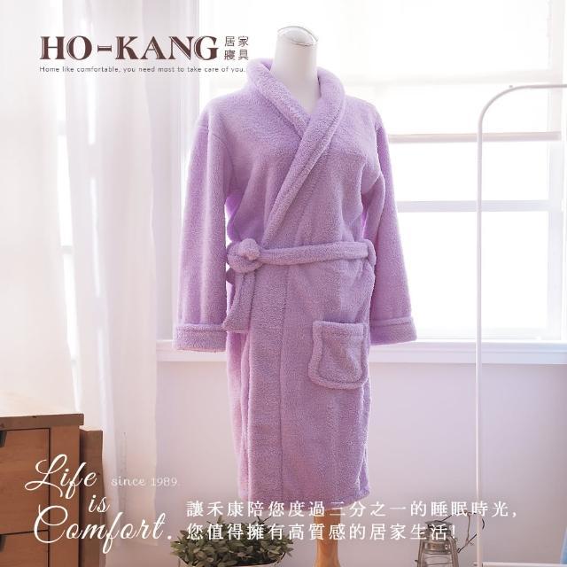 【HO KANG】飯店專用睡浴袍(紫-M)