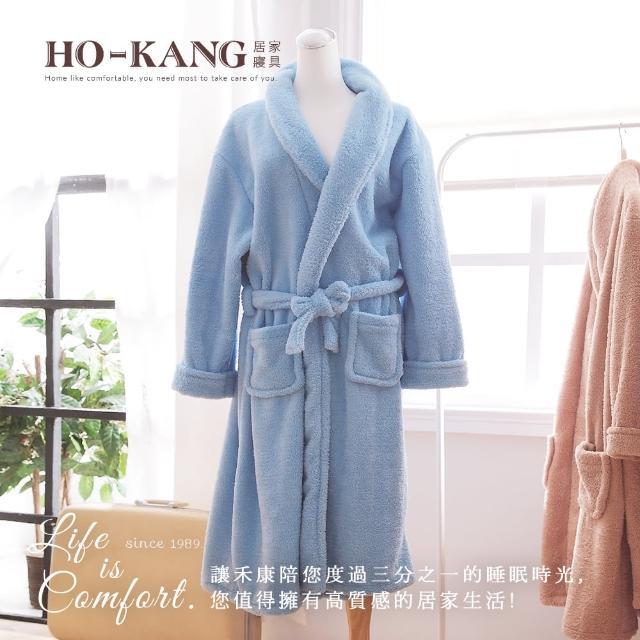 【HO KANG】飯店專用睡浴袍(藍-M)