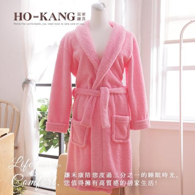 【HO KANG】飯店專用睡浴袍(粉-M)