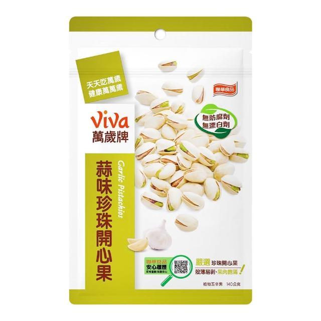 【萬歲牌】蒜味開心果(100公克)
