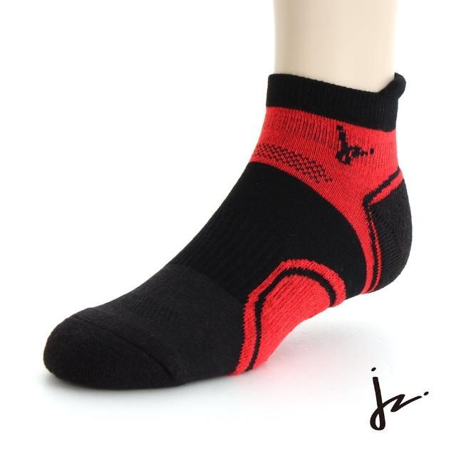 【JZ】萊卡彈力無限專業運動機能自行車襪26-29cm(紅)