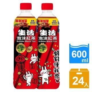 【生活】泡沫紅茶590ml(24入/箱)