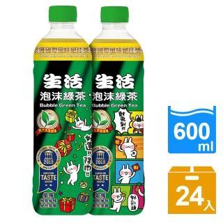 【生活】泡沫綠茶590ml(24入/箱)