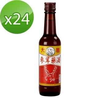 【大鵰】蔘茸藥酒300ml*24(乙類成藥)