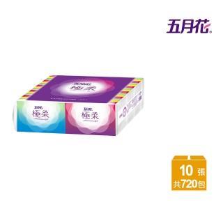 【五月花】極柔頂級袖珍包(10抽*36包*20袋/箱)