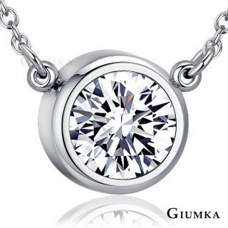 【GIUMKA】白鋼 項鍊 誕生石 鎖骨鍊 八心八箭 MN5123-5(靈巧)