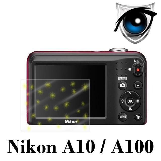 【D&A】Nikon Coolpix A100/A10 日本原膜增豔螢幕貼(9H防藍光疏油疏水型)