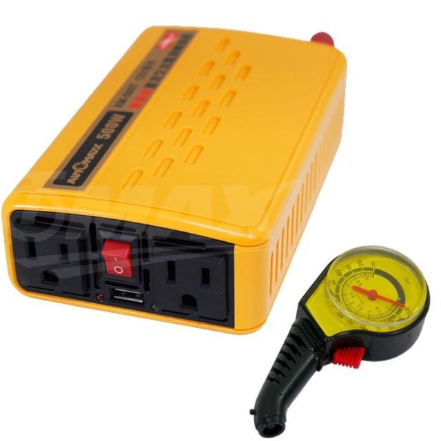 【omax】台製專業級500W+USB汽車電源轉換器+高級胎壓表(12H)便宜賣
