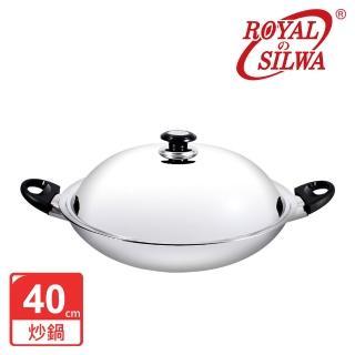 【ROYAL SILWA 皇家西華】五層複合金炒鍋40cm-雙耳(防疫在家煮)