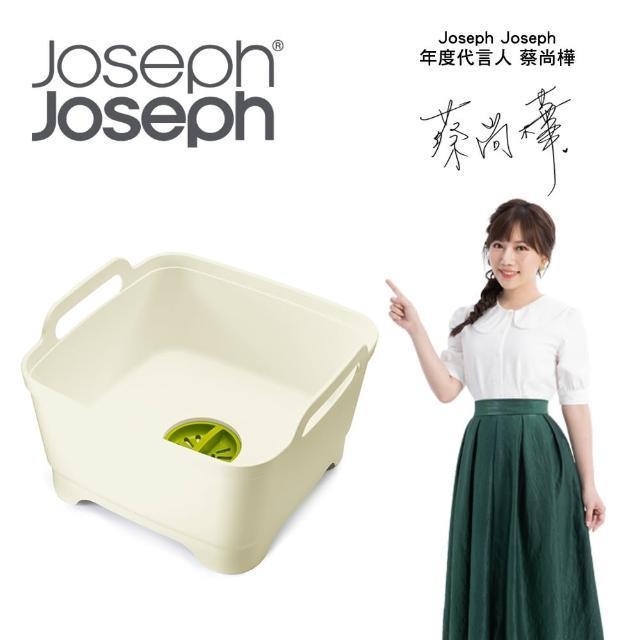【Joseph Joseph 英國創意設計餐廚】好輕鬆省水洗碗槽-白(85055)