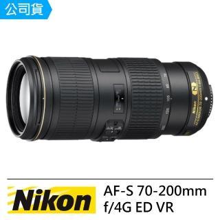 【NIKON】AF-S 70-200mm f/4G ED VR(國祥公司貨)