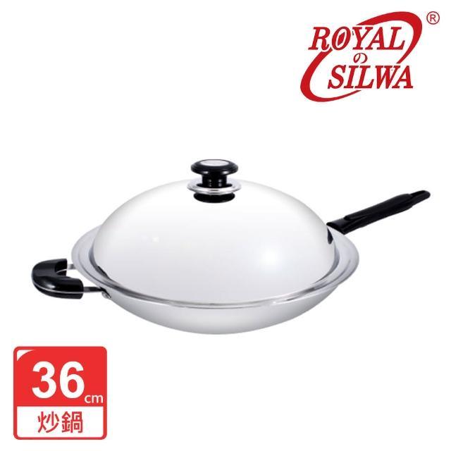 【皇家西華】36cm五層複合金炒鍋(單柄)